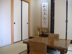 kanazawa Ryokan Onsen Inn Samurai ninjya Japaneseroom cheap Takayama Shirakawago Tatami